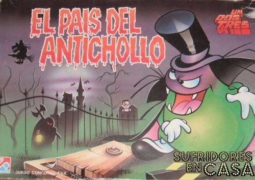 Antichollo tiene la mirada de Leticia Sabater