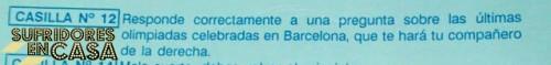 Yo sólo sabría preguntar por Los Manolos o por Montserrat Caballé y Freddy Mercury