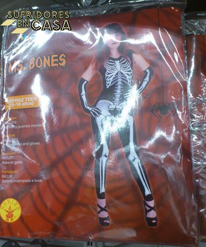 Juncal Rivero llevará este traje, pues ya sabemos que le encanta eso de estar en los huesos