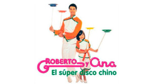 Roberto-y-Ana-Super-Disco-Chino