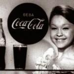 Pepa Flores, Marisol, una estrella también de la publicidad