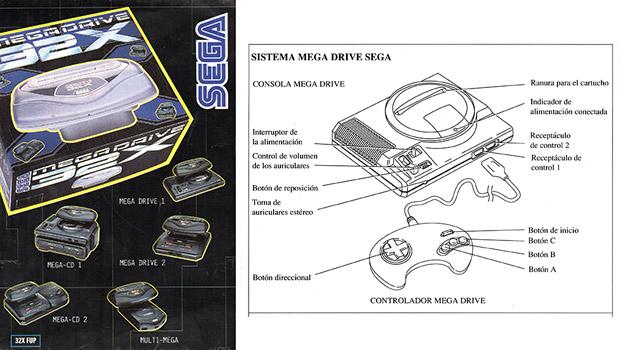 mega-drive-32-x