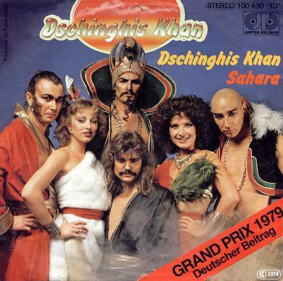 Eurovision_Dschinghis_Khan