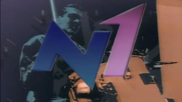 Programas de televisión que no debes confundir unos con otros: 'El Número 1'